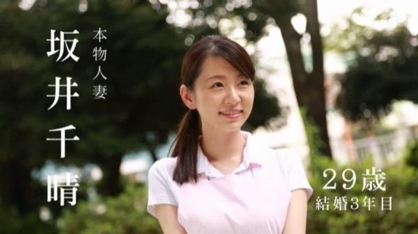 坂井千晴 29歳 美人介護士さん、ガン突きされてイクイクイク連発してしまう。画像62枚のb12枚目