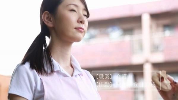 坂井千晴 29歳 美人介護士さん、ガン突きされてイクイクイク連発してしまう。画像62枚のb13枚目