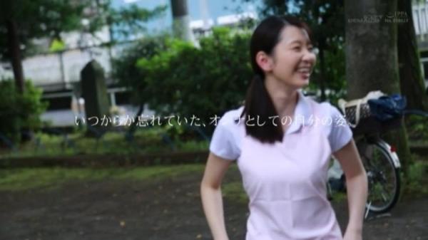 坂井千晴 29歳 美人介護士さん、ガン突きされてイクイクイク連発してしまう。画像62枚のb37枚目