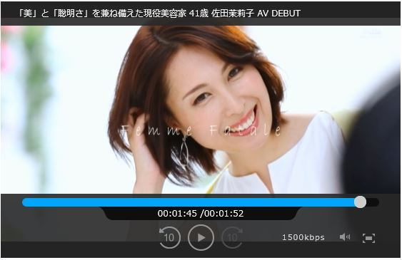 佐田茉莉子(さたまりこ) 41歳 美熟女の艶美な肉体 画像30枚のb17枚目