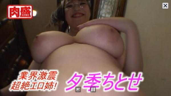 夕季(ゆき)ちとせ 肉感マニア向け超絶エロ姉さん画像69枚のc02枚目