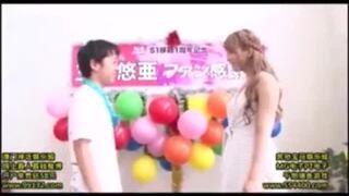 爆乳のアイドル美女、三上悠亜の訪問パイズリぶっかけ無料エロ動画!【ファン感謝動画】