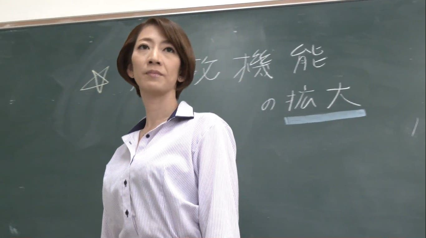 岡村麻友子は誰にも言えない秘密があった
