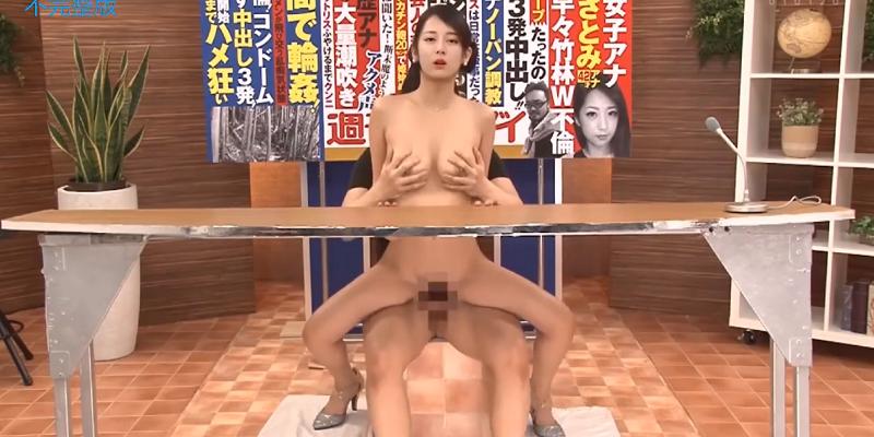 スレンダー巨乳のアナウンサーが下から突かれながら公開エロ実況セックス!1-01