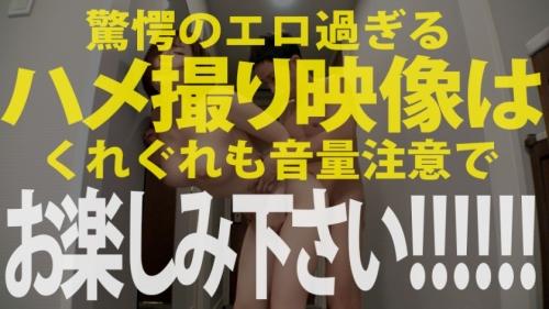 朝までハシゴ酒 66 in浜松町駅周辺 マロン 22歳 ラウンジ嬢 / ハヅキ 23歳 ラウンジ嬢 300MIUM-665(夏希まろん,若宮はずき) 37