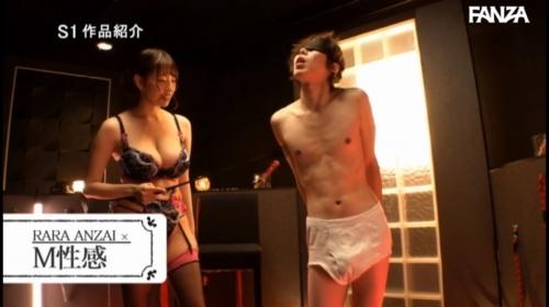 神の乳を持つスーパー風俗嬢 安齋らら 21