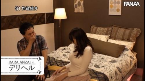 神の乳を持つスーパー風俗嬢 安齋らら 22