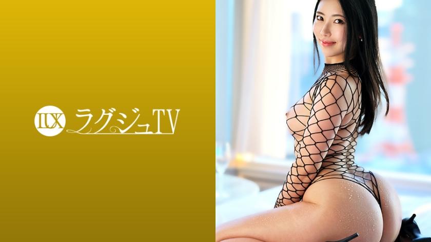 ラグジュTV 1360 緒方唯 26歳 家庭教師 259LUXU-1376 (朝陽えま)