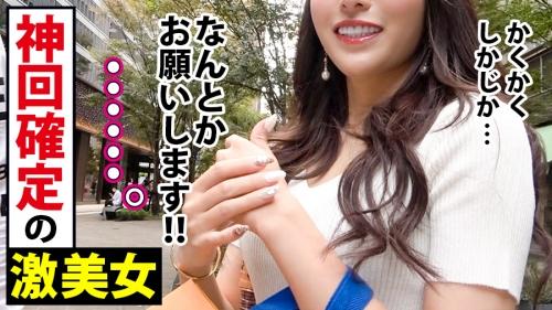 【○○から中出し】夏音りこ 32歳 元銀座のホステス 300MIUM-644(春音りお) 03