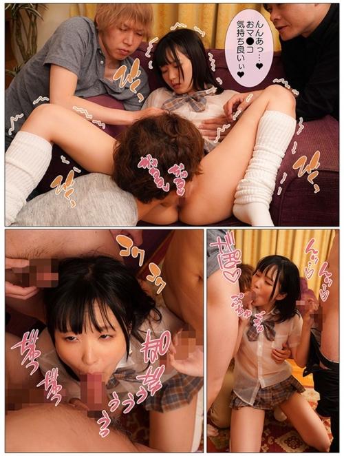 俺のNTR属性が彼女にバレて、誕生日に俺が喜ぶと思ったのか、見知らぬおっさんと寝取られ中出しセックスしてる動画を見せられた 日泉舞香 13