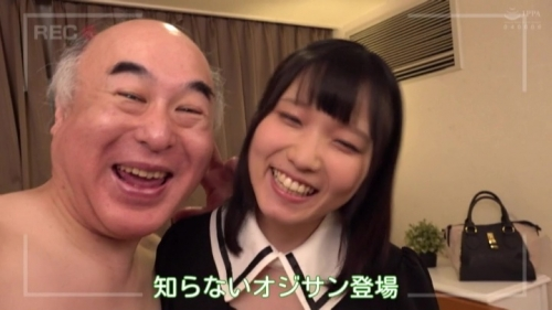 俺のNTR属性が彼女にバレて、誕生日に俺が喜ぶと思ったのか、見知らぬおっさんと寝取られ中出しセックスしてる動画を見せられた 日泉舞香 22