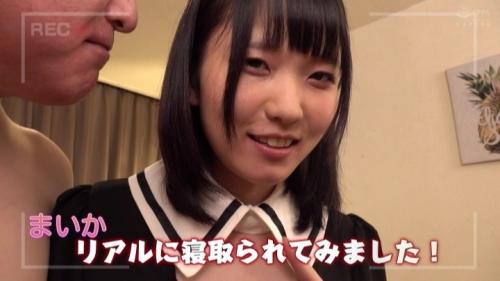 俺のNTR属性が彼女にバレて、誕生日に俺が喜ぶと思ったのか、見知らぬおっさんと寝取られ中出しセックスしてる動画を見せられた 日泉舞香 23