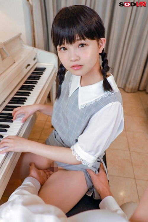 【VR】3年2組 はるちゃん 142cm ピアノレッスン中にわいせつ(伊藤はる) 06
