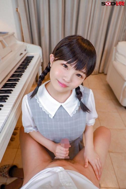 【VR】3年2組 はるちゃん 142cm ピアノレッスン中にわいせつ(伊藤はる) 07