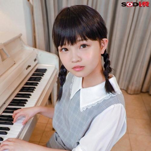 【VR】3年2組 はるちゃん 142cm ピアノレッスン中にわいせつ(伊藤はる)