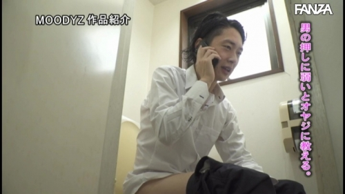 僕のイイナリ巨乳クラスメイトを絶倫の独身オヤジ宅に無制限中出しOKで派遣します。 神坂朋子 17