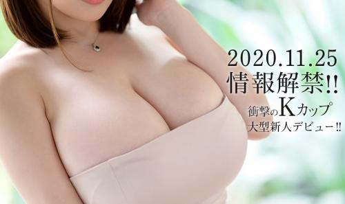 大型新人 KCUP SEXシンボル誕生 叶愛 30歳 AV Debut!! 01