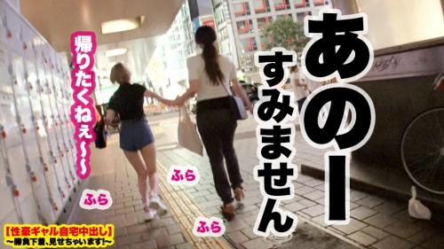 【エンドレス中出しギャル】勝負下着、見せちゃいます!vol.01 マユさん 25歳 元ガールズバー経営者 459TEN-004(川菜美鈴) 11