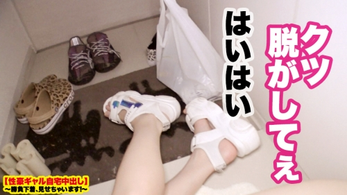 【エンドレス中出しギャル】勝負下着、見せちゃいます!vol.01 マユさん 25歳 元ガールズバー経営者 459TEN-004(川菜美鈴) 22