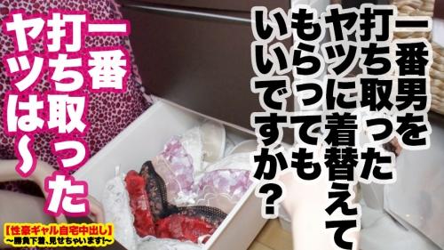 【エンドレス中出しギャル】勝負下着、見せちゃいます!vol.01 マユさん 25歳 元ガールズバー経営者 459TEN-004(川菜美鈴) 30