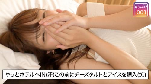 #きゅんです 001/ひな/22歳/大学生 KYUN-001 (木下ひまり) 08
