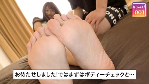 #きゅんです 001/ひな/22歳/大学生 KYUN-001 (木下ひまり) 09