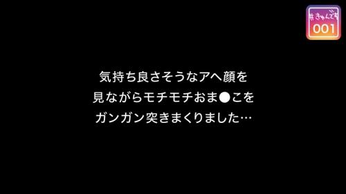 #きゅんです 001/ひな/22歳/大学生 KYUN-001 (木下ひまり) 18