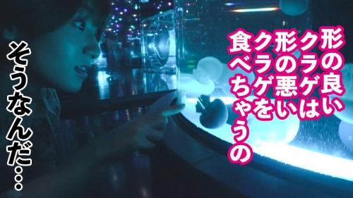 レンタル彼女 凛ちゃん 21歳 イ●スタグラマー 300MIUM-643 (吉良りん) 05