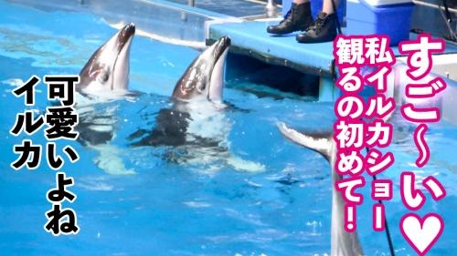 レンタル彼女 凛ちゃん 21歳 イ●スタグラマー 300MIUM-643 (吉良りん) 06