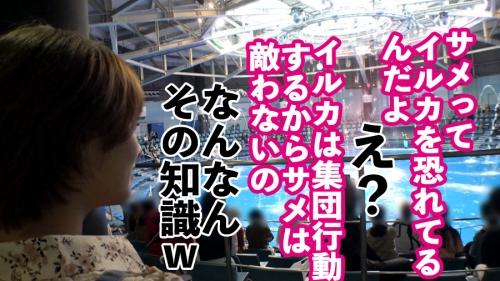 レンタル彼女 凛ちゃん 21歳 イ●スタグラマー 300MIUM-643 (吉良りん) 07