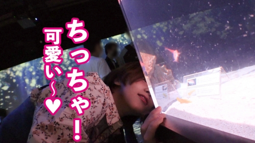 レンタル彼女 凛ちゃん 21歳 イ●スタグラマー 300MIUM-643 (吉良りん) 09