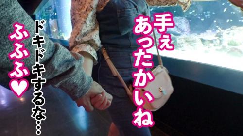 レンタル彼女 凛ちゃん 21歳 イ●スタグラマー 300MIUM-643 (吉良りん) 10