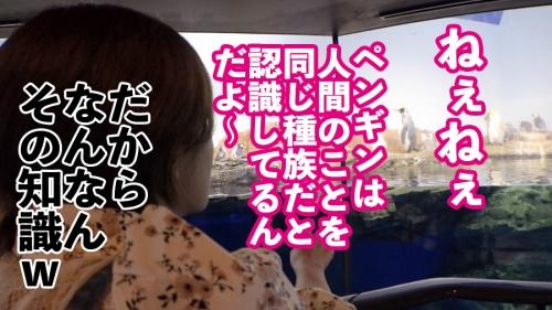 レンタル彼女 凛ちゃん 21歳 イ●スタグラマー 300MIUM-643 (吉良りん) 11