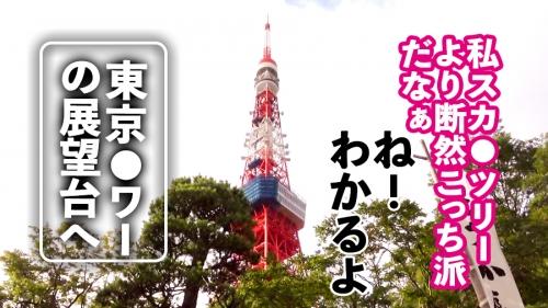 レンタル彼女 凛ちゃん 21歳 イ●スタグラマー 300MIUM-643 (吉良りん) 13