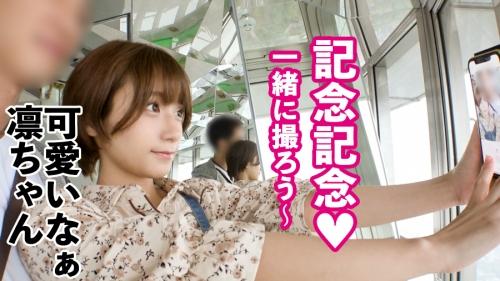 レンタル彼女 凛ちゃん 21歳 イ●スタグラマー 300MIUM-643 (吉良りん) 14