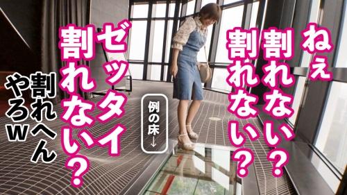 レンタル彼女 凛ちゃん 21歳 イ●スタグラマー 300MIUM-643 (吉良りん) 15