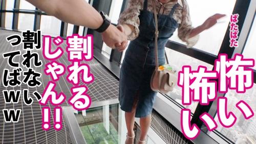 レンタル彼女 凛ちゃん 21歳 イ●スタグラマー 300MIUM-643 (吉良りん) 16
