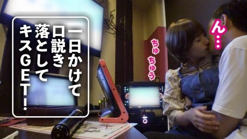 レンタル彼女 凛ちゃん 21歳 イ●スタグラマー 300MIUM-643 (吉良りん) 17