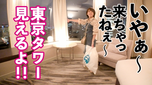 レンタル彼女 凛ちゃん 21歳 イ●スタグラマー 300MIUM-643 (吉良りん) 18