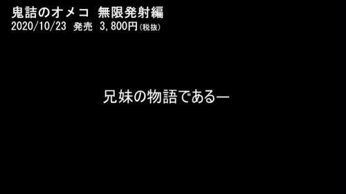 鬼詰のオメコ 無限発射編 渚みつき 田中ねね 阿部乃みく 紺野ひかる 55