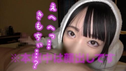 オタサーの姫 メス堕ち交尾 素人ホイホイpower かりん pow029 (清宮すず) 14