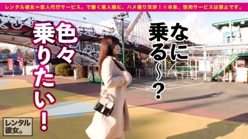 【神乳Hカップナース】レンタル彼女 えなちゃん 23歳 看護師 300MIUM-681 (小梅えな) 04