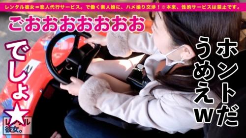 【神乳Hカップナース】レンタル彼女 えなちゃん 23歳 看護師 300MIUM-681 (小梅えな) 06