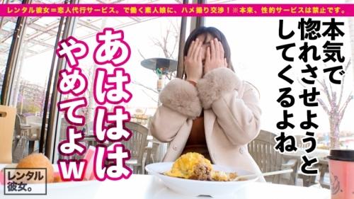 【神乳Hカップナース】レンタル彼女 えなちゃん 23歳 看護師 300MIUM-681 (小梅えな) 14