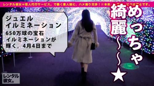 【神乳Hカップナース】レンタル彼女 えなちゃん 23歳 看護師 300MIUM-681 (小梅えな) 15