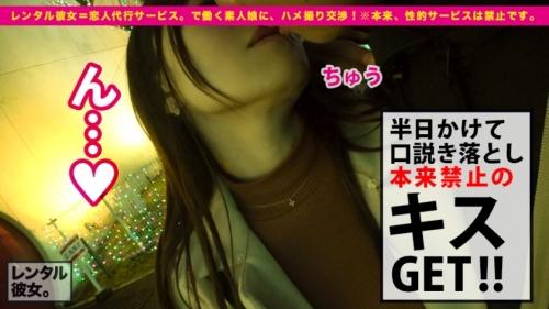 【神乳Hカップナース】レンタル彼女 えなちゃん 23歳 看護師 300MIUM-681 (小梅えな) 17