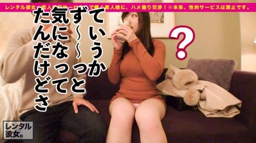 【神乳Hカップナース】レンタル彼女 えなちゃん 23歳 看護師 300MIUM-681 (小梅えな) 20