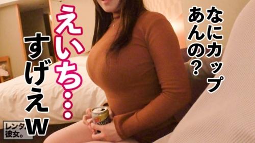 【神乳Hカップナース】レンタル彼女 えなちゃん 23歳 看護師 300MIUM-681 (小梅えな) 22
