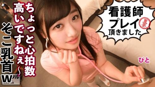 【神乳Hカップナース】レンタル彼女 えなちゃん 23歳 看護師 300MIUM-681 (小梅えな) 41