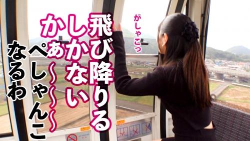 【レンタル彼女】栞ちゃん 23歳 イ●スタグラマー兼パチンコ屋店員 300MIUM-647(倉木しおり) 09